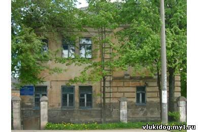 http://vlukidog.my1.ru/_si/0/40840445.jpg